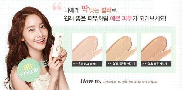 韓國 innisfree 控油BB霜-1