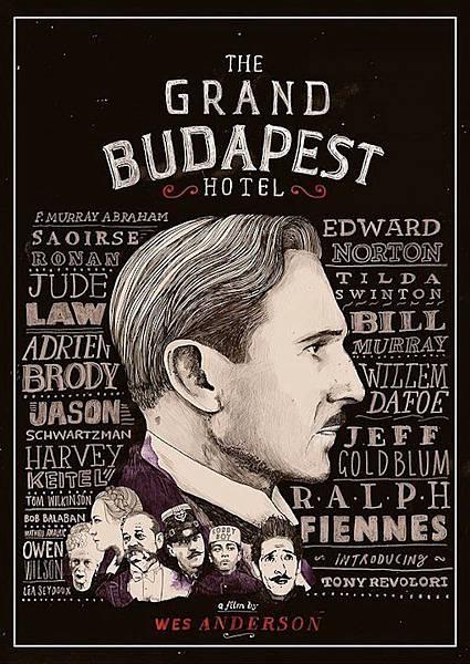 布達佩斯大飯店1
