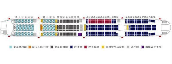 12 seat-map