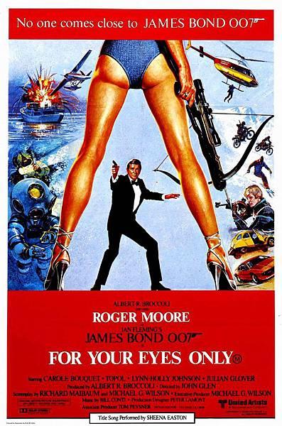 Roger Moore-03.jpg