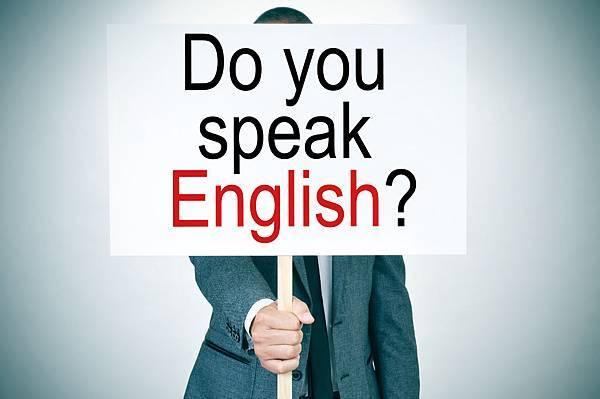 英文 口說