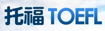 【TOEFL托福】托福iBT&ITP成績對照表|托福、雅思、多益分數對照