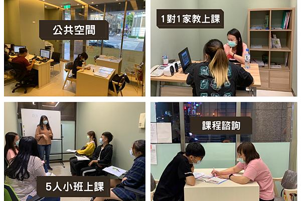 【台北/新莊英文補習班】2021英文補習-台北/新莊洋碩美語課程表《PTT推薦,口說聽力專家!》