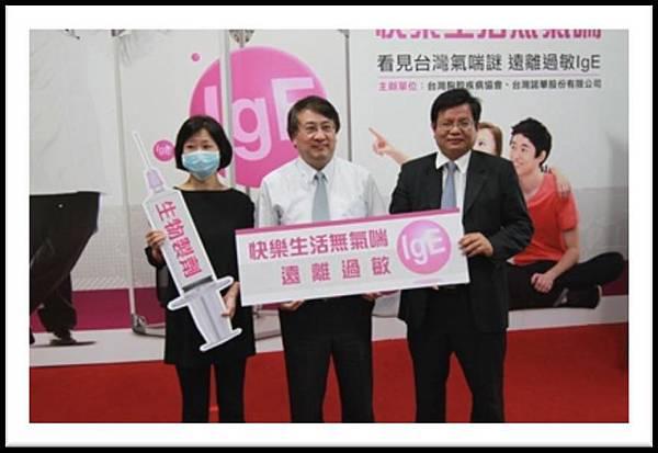 世界氣喘日1