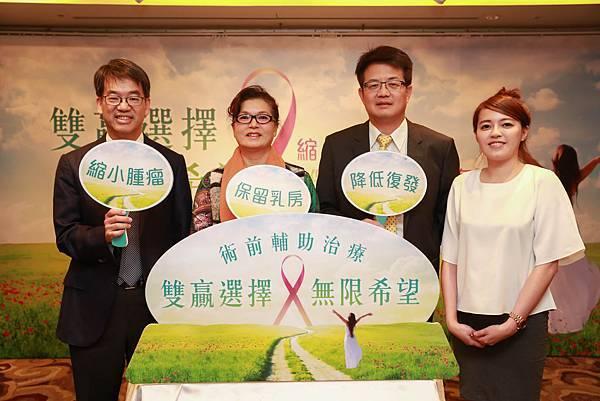 嘉賓合影(由左至右-黃俊升理事長、患者曾女士、曾令民秘書長、曾女士女兒).jpg