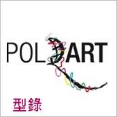 POLaRT Catalog