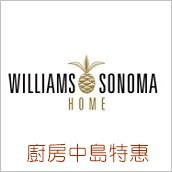 Williams-Sonoma Kitchen Island Sale