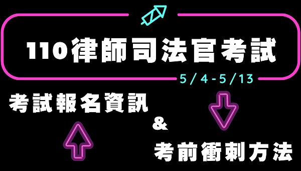 新官網常態頁面ba1024x580 (1).png