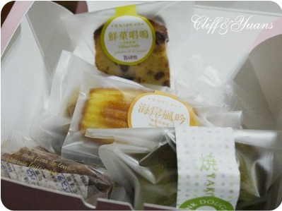 喜饼5.jpg