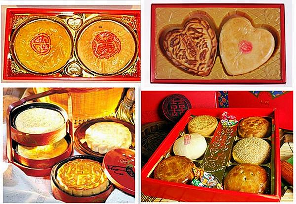 中漢式喜餅