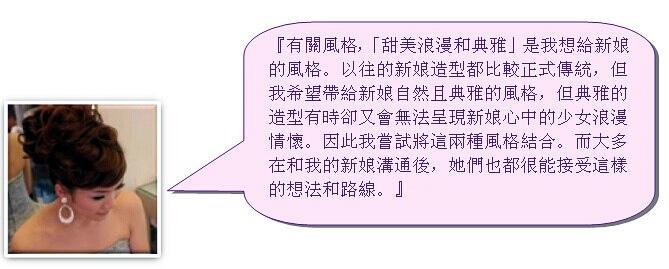 佩綾1_副本