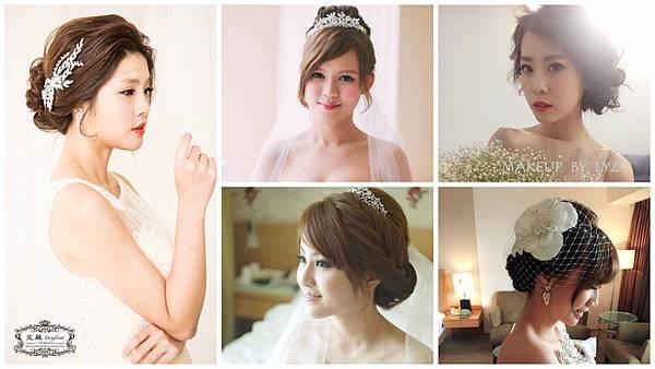 新娘造型髮飾.jpg