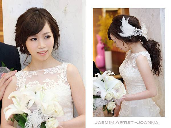 新娘秘書:Joanna整體造型工作室