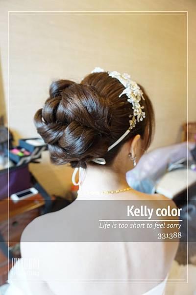 新娘秘書:Kelly幸福殿堂