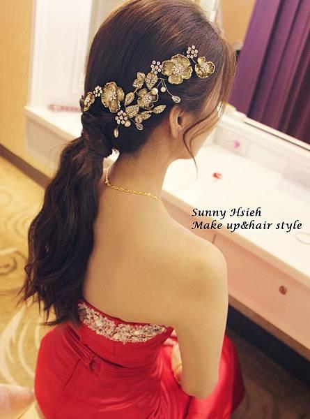 Sunny-愛戀幸福彩妝造型