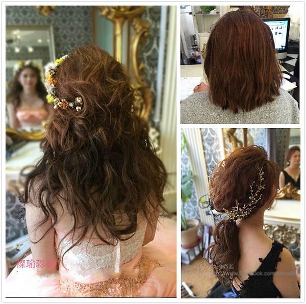 短髮造型-偽長髮.jpg