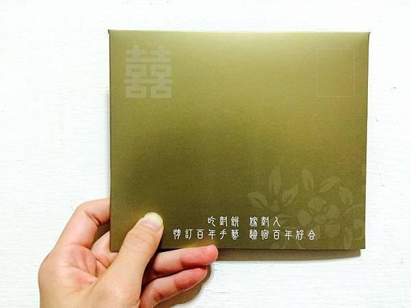 開喜_8050.jpg