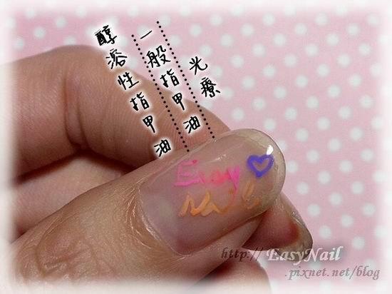 调整大小 IMG_0607-1