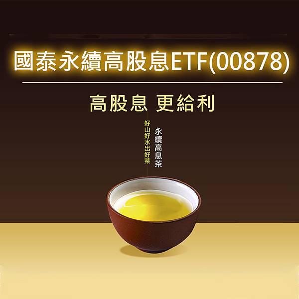1040X1040_ETF