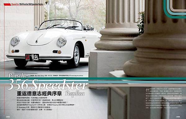 一手車訊專訪 古董經典車-Porsche 356 Speedster Replica 古董車出租