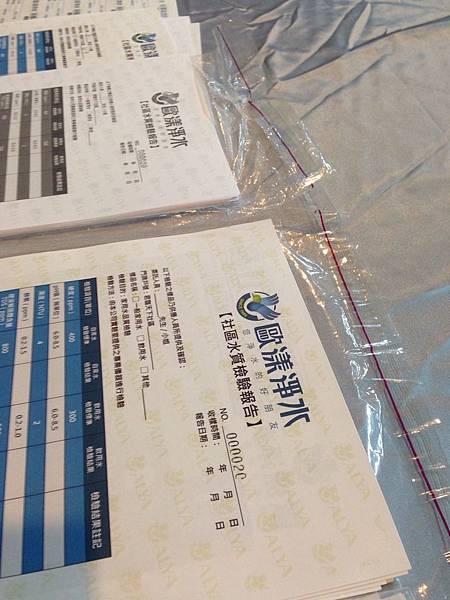 20150617 君臨天下_歐漾社區水質檢測服務活動 (5)