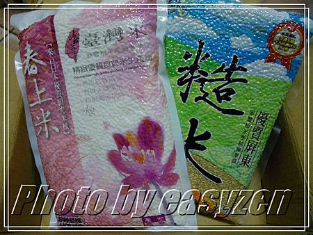 rice2_00.jpg