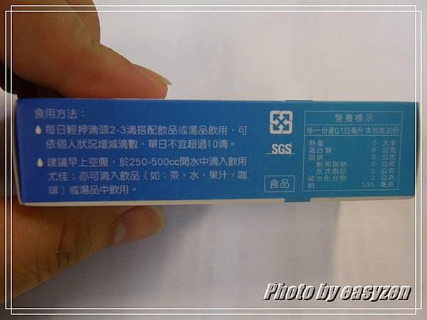 IMGP6072P03