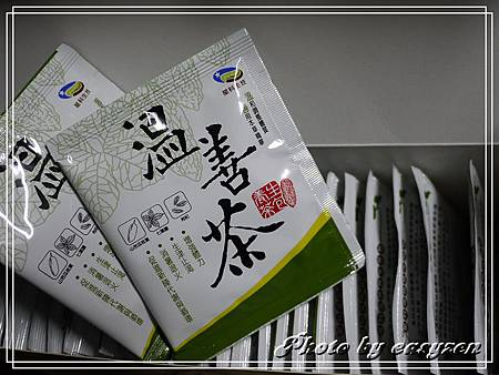 P1470491P13.jpg