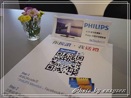 P1470786P36.jpg