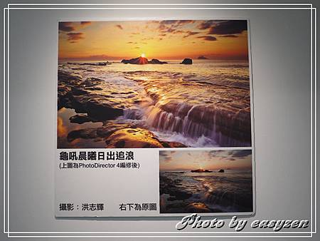 P1480978P22.jpg