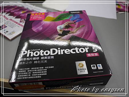 P1490041P83.jpg