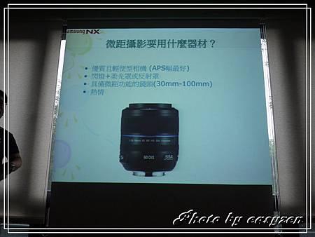 P1490432P69.jpg