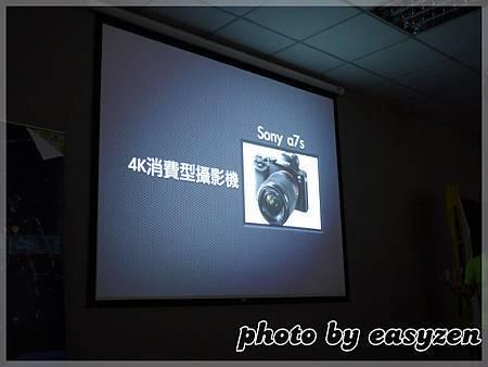 P1520588.jpg