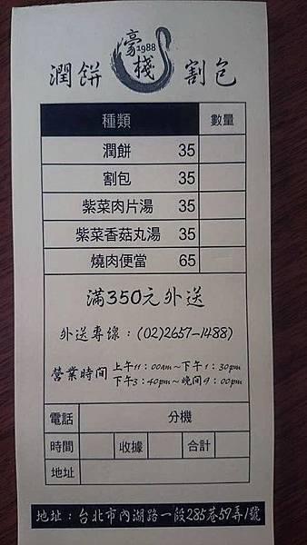 285潤02.jpg
