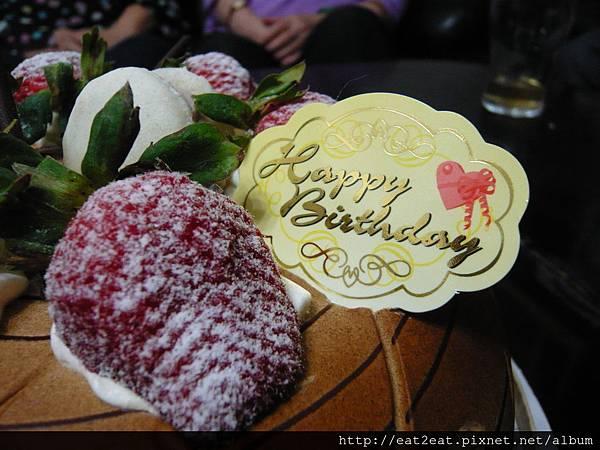 蛋糕-大阿姨980129.jpg