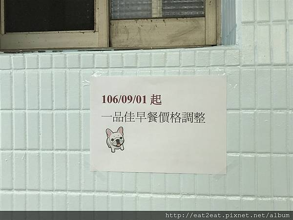 IMG_8683.JPG