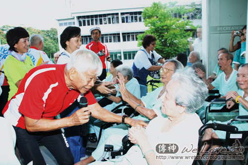 新加坡安養院.jpg