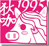 狄咖logo