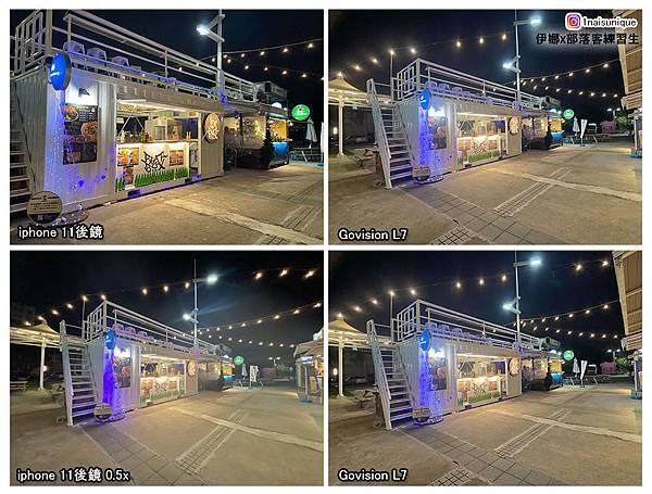 Govision L7 廣角鏡頭 夜拍2.jpg