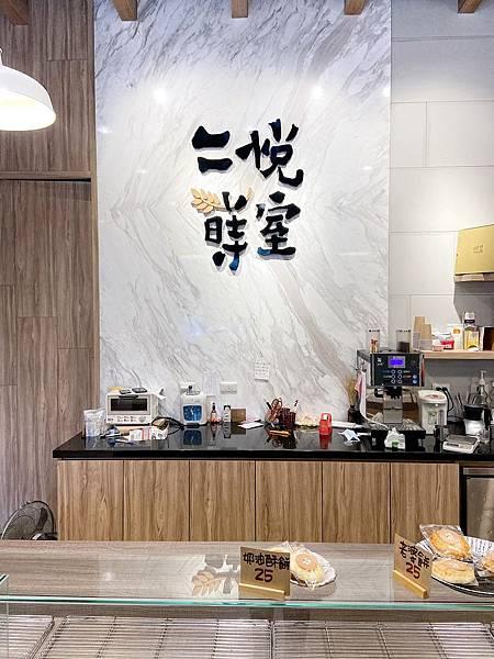二悅蒔室 (5).JPG