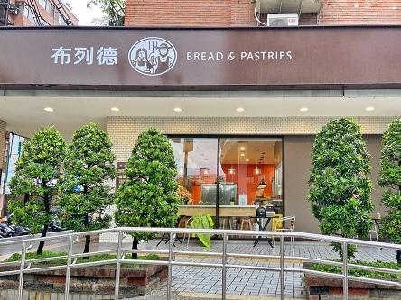 布列德麵包店 (1).jpg