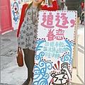 20110205楊寶寶+自助新村-37.jpg