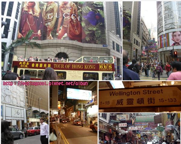 香港- 中環