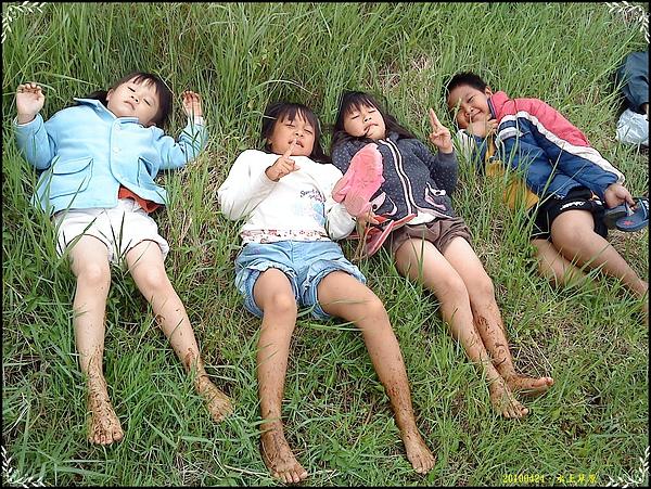 20100424水上草原.jpg