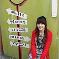 20110205楊寶寶+自助新村-80.jpg