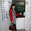 20110205楊寶寶+自助新村-18.jpg
