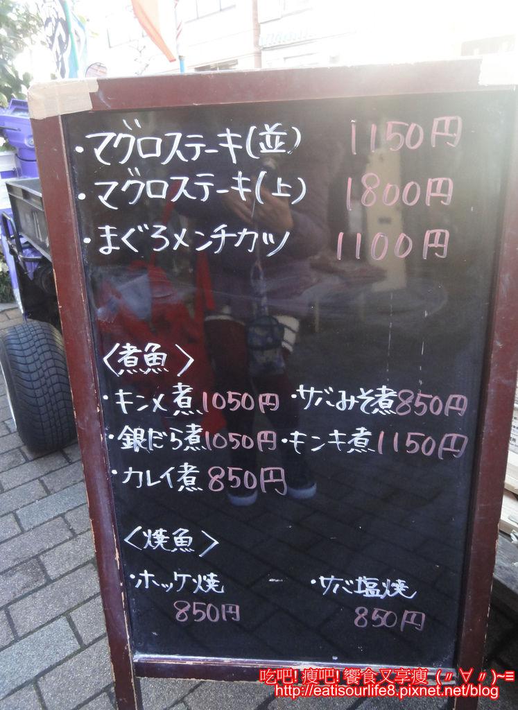 DSC07610.JPG