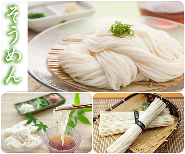 日本留學生的便宜料理素麵