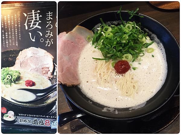 大阪拉麵排名第一名推薦更勝一蘭濃度8