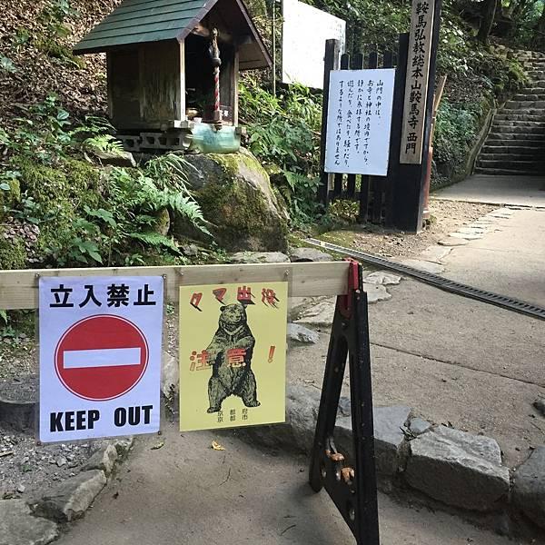 鞍馬鞍馬貴船一日券交通形成日本京都景點安排